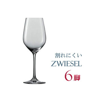 正規品 SCHOTT ZWIESEL VINA ショット・ツヴィーゼル ヴィーニャ 『ワインゴブレット 6個セット』ワイングラス セット 赤 白 白ワイン用 赤ワイン用 割れにくい ギフト 種類 ドイツ 海外ブランド