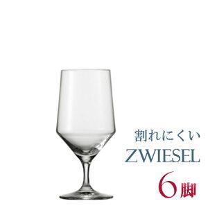 正規品 SCHOTT ZWIESEL PURE ショット・ツヴィーゼル ピュア 『ウォーター 6脚セット』ワイングラス セット 赤 白 白ワイン用 赤ワイン用 割れにくい ギフト 種類 ドイツ 海外ブランド 112842 ワイン