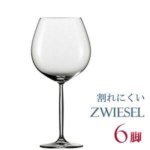正規品 SCHOTT ZWIESEL DIVA ショット・ツヴィーゼル ディーヴァ 『ブルゴーニュ L 6脚セット』ワイングラス セット 赤 白 白ワイン用 赤ワイン用 割れにくい ギフト 種類 ドイツ 海外ブランド 父