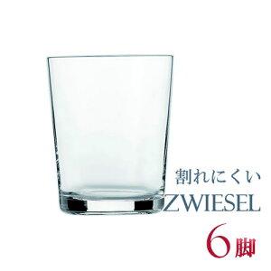 『 ベーシックバー ソフトドリンク 213cc 6個セット 』ソフトドリンクグラス ウォーターグラスセット グラスセット コップ 業務用グラス 業務用コップ バーアイテム バー用品 schott zwiesel ショ