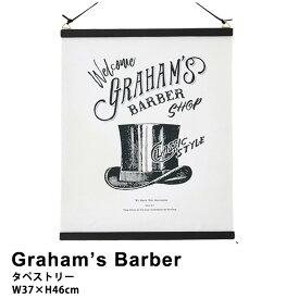 【おしゃれ タペストリー】インターフォルム INTERFORM タペストリー おしゃれ キャンバス 壁掛け インテリア ヴィンテージ Graham's Barber [グラハムズ バーバー] タペストリー GD-2923