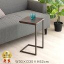 サイドテーブル おしゃれ 北欧 ナイトテーブル ベッドサイドテーブル ミニテーブル コーヒーテーブル 木製テーブル ソ…
