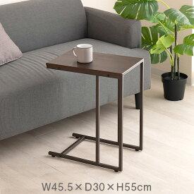 サイドテーブル おしゃれ 北欧 ナイトテーブル ベッドサイドテーブル ミニテーブル コーヒーテーブル 木製テーブル ソファーサイドテーブル ソファーテーブル サイドデスク 机 ナチュラル シンプル ドウシシャ gst4530-br