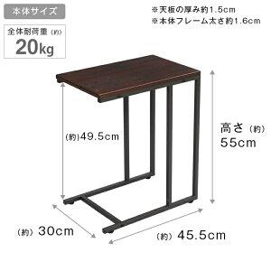 サイドテーブルおしゃれ北欧ナイトテーブルベッドサイドテーブルミニテーブルコーヒーテーブル木製テーブルソファーサイドテーブルソファーテーブルサイドデスク机ナチュラルシンプルドウシシャgst4530-br
