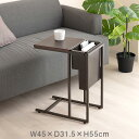 サイドテーブル 収納付き おしゃれ 北欧 ナイトテーブル ベッドサイドテーブル ミニテーブル コーヒーテーブル 木製テーブル ソファーサイドテーブル ソファーテーブル サイドデスク 机 ナチュラル シンプル ドウシシャ gst4530pbr