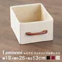 【3980円以上で送料無料】カラーボックスにぴったり入る 布 収納ボックス 収納BOX ス...