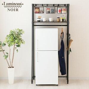 【ポイント5倍】冷蔵庫ラック ...
