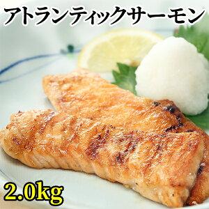 業務用サーモンスキンレスハラス2kg 生食可/アトランティックサーモン/刺身/寿司/鮭/シャケ/rdc/がってん
