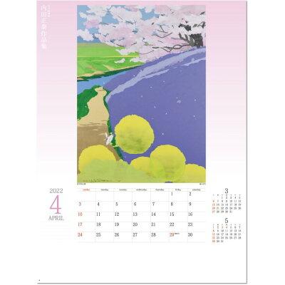カレンダー2022壁掛けはり絵画家内田正泰作品集