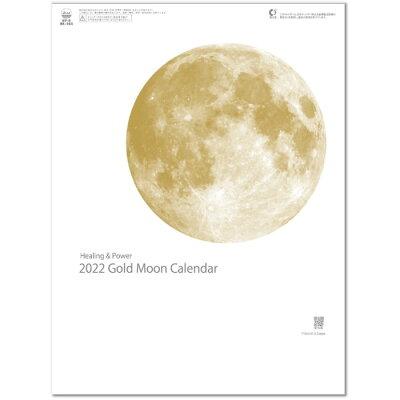 カレンダー2022壁掛けゴールドムーン