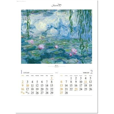 カレンダー2022壁掛けモネ