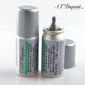 デュポンライターガス ガスレフィル2本セット st-gas-433 緑ラベル 000433[Dupont] デュポンライター ブランド ライター ライターガス【新品・正規品・送料無料】 ギフト 【】