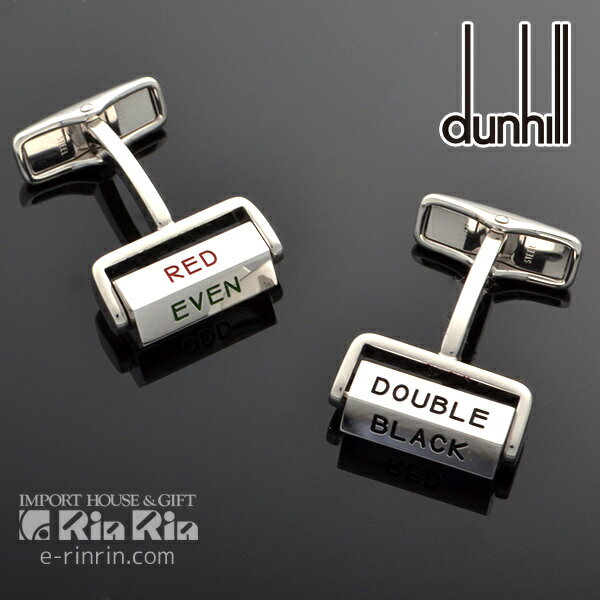 dunhill カフス jsz8284k CUFFLINKS TOMBOLA SS【新品・正規品・送料無料】新生活 ギフト 【】