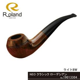Roland ローランドパイプ 19013304 NEO クラシック ローデシアン ライトBW フカシロパイプ【新品・正規品・送料無料】 ギフト 【】