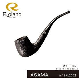 Roland ローランドパイプ 19rl2002 ASAMA10 フカシロパイプ【新品・正規品・送料無料】 ギフト 【】