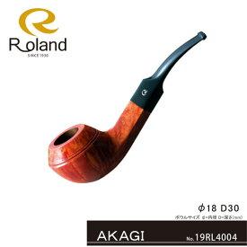 Roland ローランドパイプ 19rl4004 AKAGI21 フカシロパイプ【新品・正規品・送料無料】 ギフト 【】