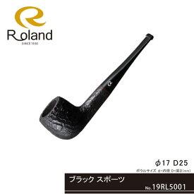 Roland ローランドパイプ 19rl5001 ブラック スポーツ フカシロパイプ【新品・正規品・送料無料】 ギフト 【】
