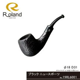 Roland ローランドパイプ 19rl6001 ブラック ニュースポーツ フカシロパイプ【新品・正規品・送料無料】 ギフト 【】
