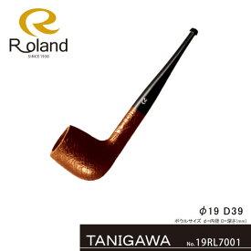 Roland ローランドパイプ 19rl7001 TANIGAWA02 フカシロパイプ【新品・正規品・送料無料】 ギフト 【】