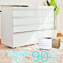 ステンレスキッチンカウンター ステンレス天板の頑丈キッチンカウンター 90 COOLITH スタンダード 高さ85センチ(間仕…