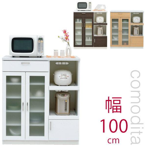 Comodita 幅100cm 高さがミドルタイプのキッチンキャビネット 日本製&完成品 キッチン収納 ダイニングボード レンジ台 食器棚 鏡面 木製 レンジボード ホワイト 白 ナチュラル 送料無料