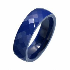 指輪 セラミック ミラーボールカットリング 幅6.0mm 青 ブルー|Ceramic アクセサリー レディース メンズ