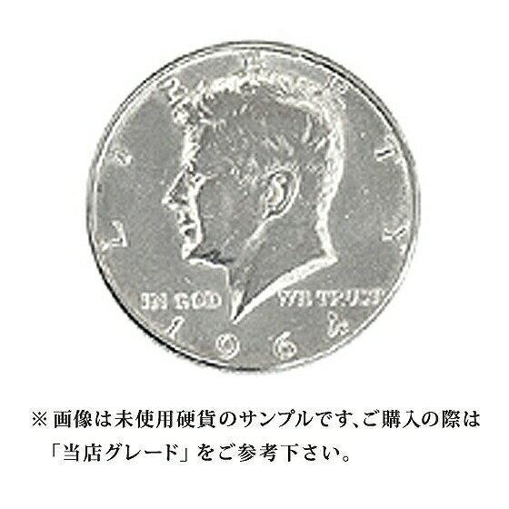 【当店グレード:A〜B】【90%銀貨】ケネディー50セント硬貨(1964年)(ハーフダラー/Helf Dollar/50Cent/アメリカ合衆国)「コイン」