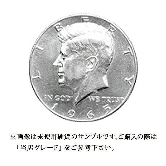 【当店グレード:A〜B】【40%銀貨】ケネディー50セント硬貨(1965〜1970年)(ハーフダラー/Helf Dollar/50Cent/アメリカ合衆国)「コイン」