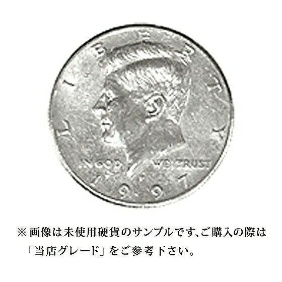 【当店グレード:A〜B】【白銅貨】ケネディー50セント硬貨(1971〜1974年、1977年〜)(ハーフダラー/Helf Dollar/50Cent/アメリカ合衆国)「コイン」