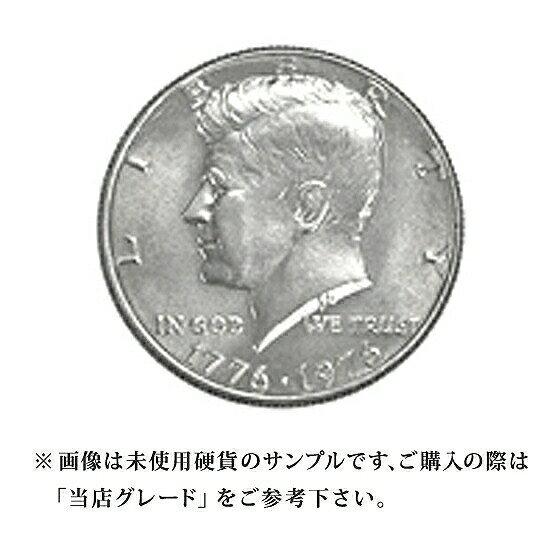 【当店グレード:A〜B】【白銅貨】建国200周年記念ケネディー50セント硬貨(1975〜1976年)(ハーフダラー/Helf Dollar/50Cent/アメリカ合衆国)「コイン」
