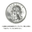 【当店グレード:B〜C】【銀貨】ワシントン25セント硬貨(1932〜1964年)(クォーターダラー/Quarter Dollar/25Cent/アメリカ合衆国)「コイン」