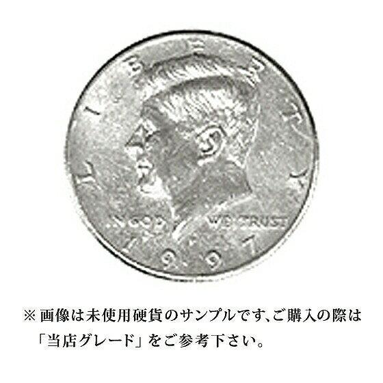 【当店グレード:B〜D】【白銅貨】ケネディー50セント硬貨(1971〜1974年、1977年〜)(ハーフダラー/Helf Dollar/50Cent/アメリカ合衆国)「コイン」