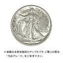 【当店グレード:C〜D】【銀貨】ウォーキングリバティー50セント硬貨(1916〜1947年)(ハーフダラー/Helf Dollar/50Cent/アメリカ合衆国)「コイン」