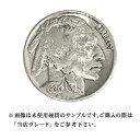 【当店グレード:C〜D】【白銅貨】バッファローニッケル硬貨(1913〜1938年)(5セント/Nickel/5Cent/アメリカ合衆国)「コイン」