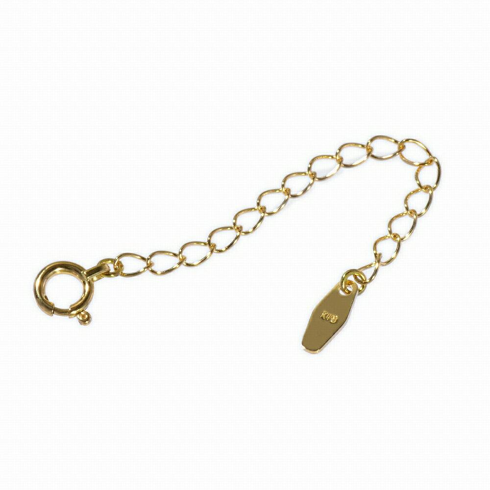 ネックレス用アジャスター ひし形 18金 イエローゴールド 幅2.1mm 長さ5cm|鎖 K18YG 18k 貴金属 ジュエリー レディース メンズ