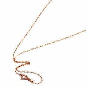 ネックレス チェーン 18金 ピンクゴールド ロング小豆チェーン 幅1.0mm 長さ55cm 鎖 K18PG 18k 貴金属 ジュエリー レディース メンズ
