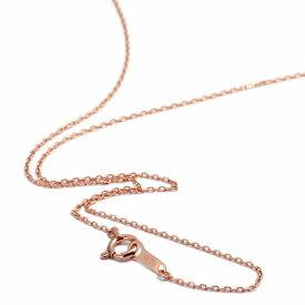 ネックレス チェーン 18金 ピンクゴールド 4面カット小豆チェーン 幅0.8mm 長さ55cm|鎖 K18PG 18k 貴金属 ジュエリー レディース メンズ