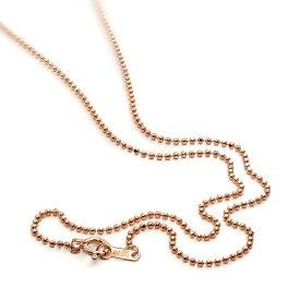 ネックレス チェーン 18金 ピンクゴールド カットボールチェーン 幅1.2mm 長さ55cm|鎖 K18PG 18k 貴金属 ジュエリー レディース メンズ