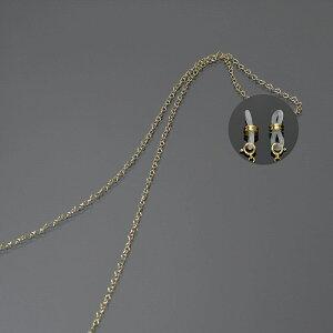 メガネチェーン 18金 イエローゴールド ハートチェーン Wドーナツ型 幅1.9mm 長さ70cm|眼鏡 めがね用品 鎖 K18YG 18k 貴金属 ジュエリー レディース