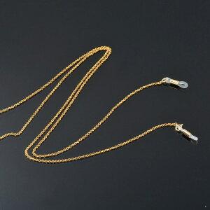 メガネチェーン 18金 イエローゴールド 小豆チェーン 筒型 幅1.7mm 長さ70cm|眼鏡 めがね用品 鎖 K18YG 18k 貴金属 ジュエリー レディース メンズ