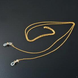メガネチェーン 18金 イエローゴールド 小豆チェーン Wドーナツ型 幅1.7mm 長さ70cm|眼鏡 めがね用品 鎖 K18YG 18k 貴金属 ジュエリー レディース メンズ