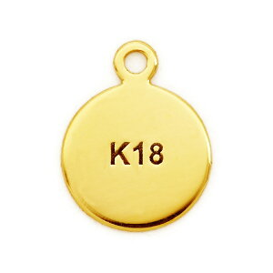 【1個売り】 チャームパーツ 18金 イエローゴールド プレートチャーム ラウンド型 縦4.0mm 横3.0mm 丸型 マル型|手芸用品 金具 飾り パーツ 部品 K18YG 18k 貴金属