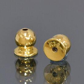 【1個売り】 ピアスキャッチ 18金 イエローゴールド ボール型キャッチ くびれ有り シリコン入り 軸径0.65mm〜0.9mm用 ピアスロック|K18YG 18k 貴金属 ジュエリー レディース メンズ