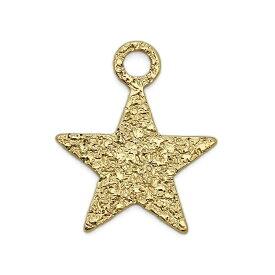 【1個売り】 チャームパーツ 18金 イエローゴールド 凹凸のある星プレートチャーム スター|手芸用品 金具 飾り パーツ 部品 K18YG 18k 貴金属