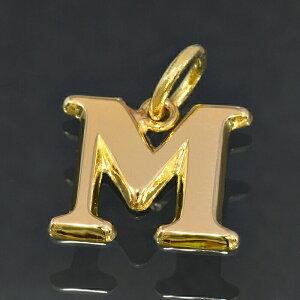 ペンダントトップ 18金 イエローゴールド M イニシャルのペンダント Mサイズ ペンダントヘッドのみ アルファベット 文字|K18YG 18k 貴金属 ジュエリー レディース メンズ