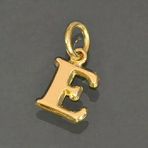 ペンダントトップ 18金 イエローゴールド E イニシャルのペンダント Sサイズ ペンダントヘッドのみ アルファベット 文字|K18YG 18k 貴金属 ジュエリー レディース メンズ