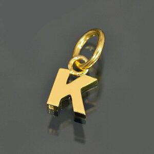 ペンダントトップ 18金 イエローゴールド K イニシャルのペンダント SSサイズ ペンダントヘッドのみ アルファベット 文字|K18YG 18k 貴金属 ジュエリー レディース メンズ