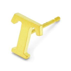 【バラ売り/1個】 ピアス 18金 イエローゴールド T イニシャルのピアス アルファベット 文字|K18YG 18k 貴金属 ジュエリー レディース メンズ