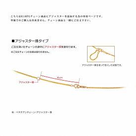 【k18pgチェーン専用】追加オプション(アジャスター環)