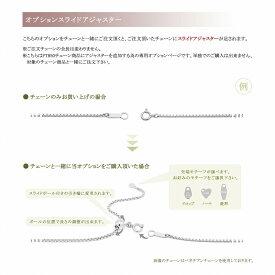 【pt850チェーン専用】追加オプション(スライドボールアジャスター)